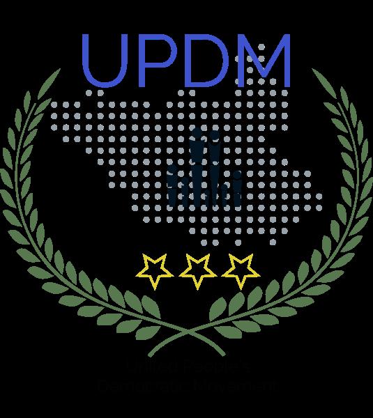 UPDM_Logo